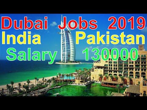 Dubai Latest Jobs 2019 Jobs in Dubai 2019 |  Salary Rs.130000  JOBS | Dubai Job for All 😎🏝️