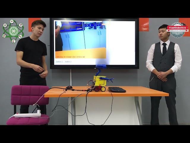 Система удаленного управления роботом-аватаром с элементами машинного обучения