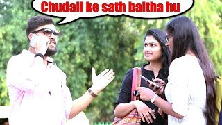 Chudail Ke Sath Baitha Hu | Insulting Girls In Public | Awesome Reactions | Unglibaaz