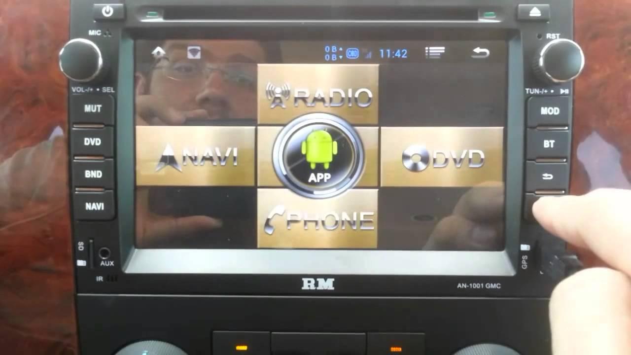 Roadmaster An 1001 Gmc Youtube