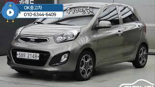 기아 올 뉴 모닝 럭셔리/2014년식/132,808km…
