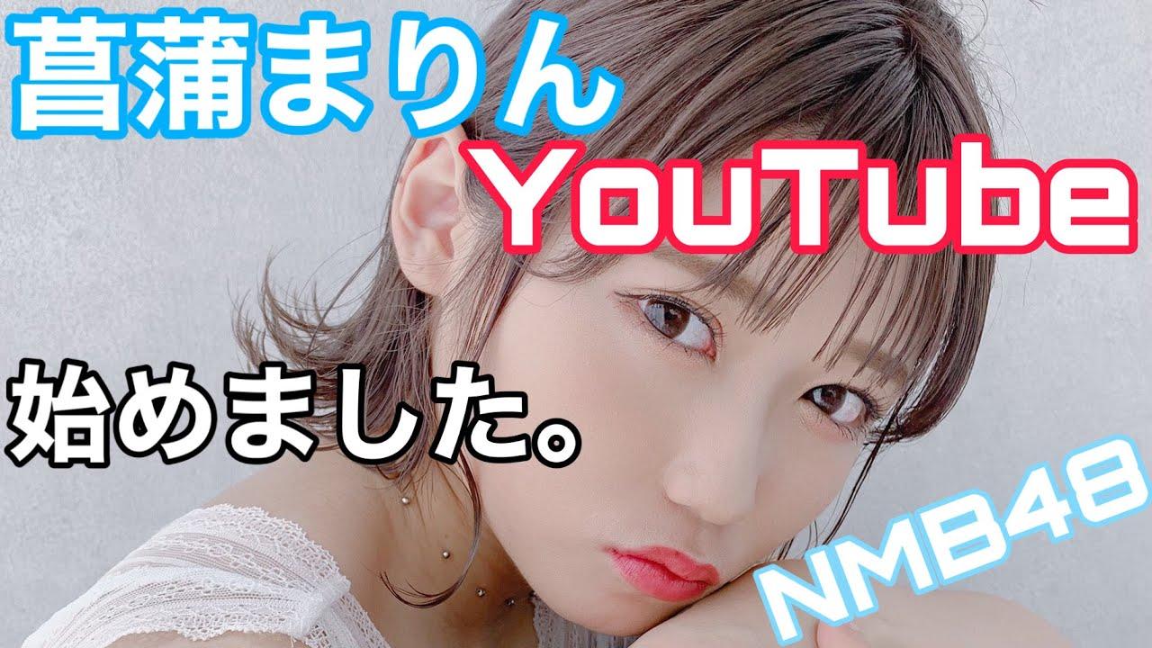 真子 youtube 渋谷