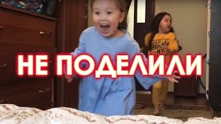 видео Визит в сладкий питомник