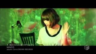 【FULL PV】MAICO 「毎日つづった君へのラブレター」