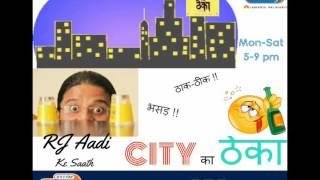 Radio City Delhi!City Ka Tota~Win passes for Dr Mashoor Gulati