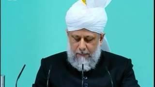Urdu Khutba Juma 2nd February 2007 - Islam Ahmadiyya