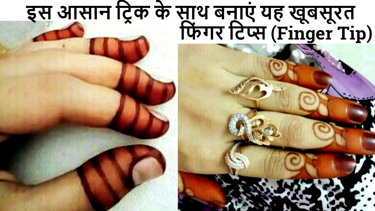 mehndi designs for fingers beauty tips