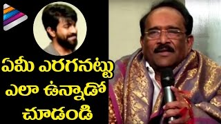 Paruchuri Gopala Krishna Funny Comments on Ram Charan | Khaidi No 150 Movie | Chiranjeevi