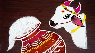 Simple mattu pongal kolam how to draw mattu(cow) rangoli sankranthi muggulu pongal pot