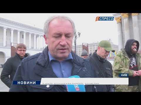 У Києві вшанували пам'ять загиблих на Майдані Незалежності
