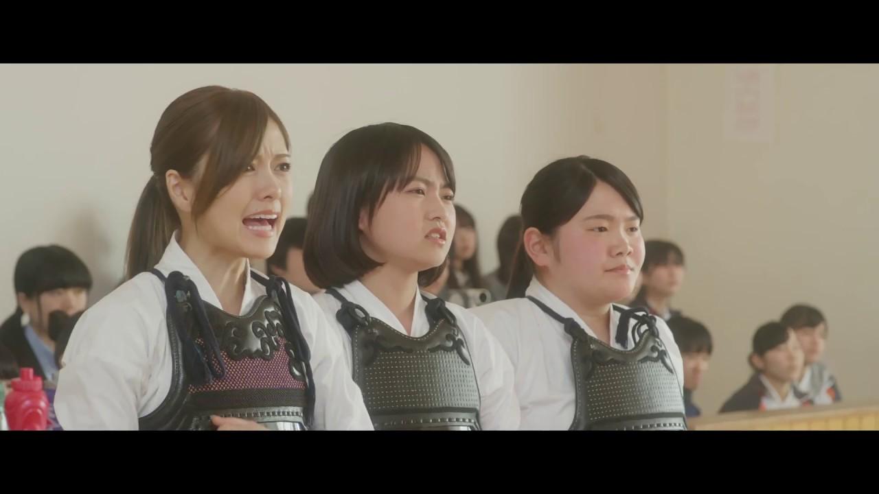 実写 あさひなぐ 予告編 新ポスター 乃木坂 西野七瀬が涙 映画