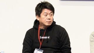 ウェブ: http://globis.jp/ 堀江貴文(SNS media&consuiting株式会社 ...