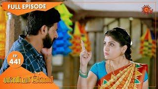 Pandavar Illam - Ep 441 | 08 May 2021 | Sun TV Serial | Tamil Serial