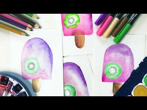 1 Motiv, 4 Watercolor Wege