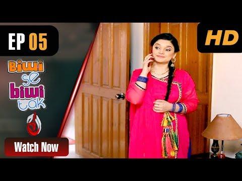 Biwi Se Biwi Tak - Episode 5 - Aaj Entertainment Dramas