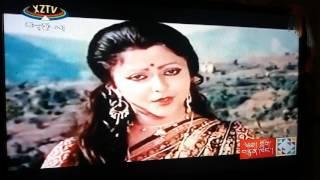 Nepali Movie Sindur in Chinese (चाइनिज टिभीमा यसरी प्रसारण भयो नेपाली फिल्म 'सिन्दुर')