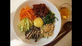 Корейская кухня: Пибимпап (비빔밥) или овощной микс с рисом