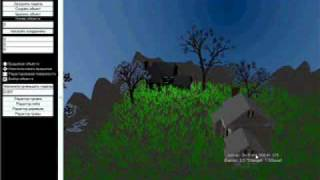 Создание игр на Delphi и GLScene.wmv