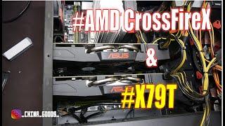 x79 TURBO and AMD CROSSFIRE. Работает или нет?