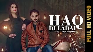 HAQ DI LADAI (Full Video) | PRINCE SONKHLA | New Punjabi Songs 2018 | AMAR AUDIO