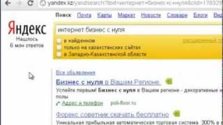видео Как добавить Favicon на ваш блог WordPress
