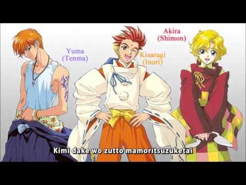 Haruka, Kimi No Moto E *Trio