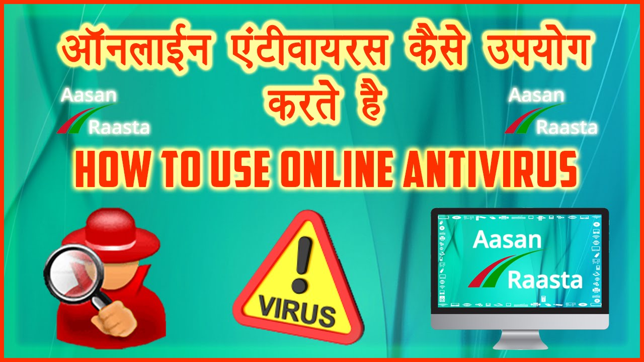 Online Virus Scan Free Online Antivirus Protection | Online Virus Kaise Use  Kare