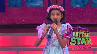 Little Star - Season 10 | Singing  (07-12-2019) Thumbnail