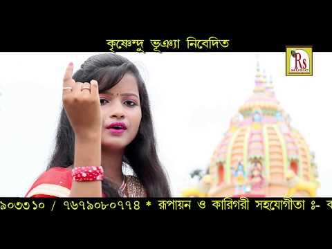 HAREKRISHNA SONG 2017 | NADIAR PATHE PATHE | নদিয়ার পথে পথে | SUDESHNA BARMAN-By -RS MUSIC