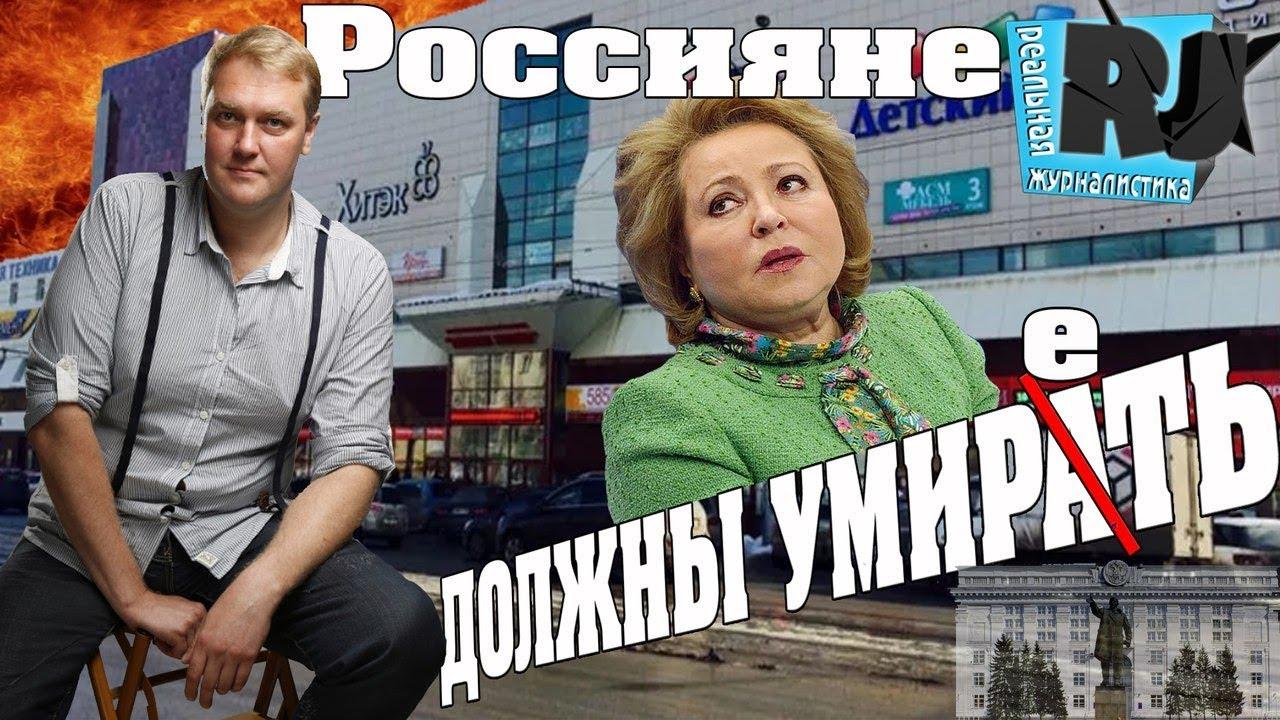 Индивидуалки города луганска