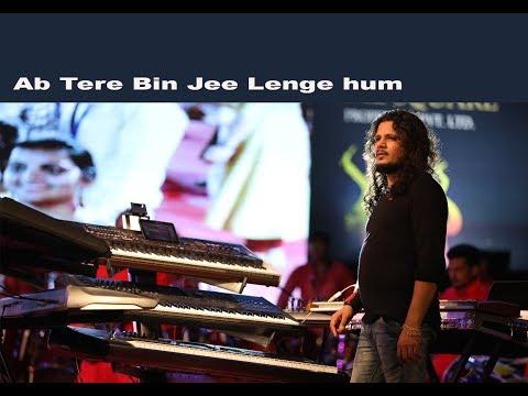 Ab Tere Bin Jee Lenge Hum | Mayur Soni | Aashiqui | Kumar Sanu | Nadeem Shravan |
