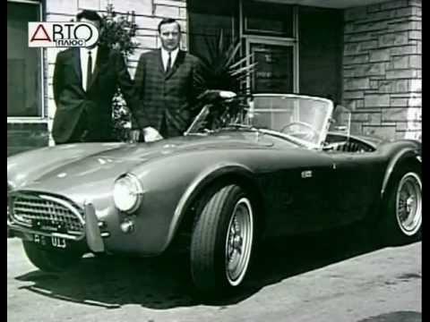История Ford GT 40