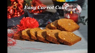 Moist and Soft Carrot Cake  NO Oven NO Beater Carrot Cake രചകരമയ കരററ  കകക Ep:478