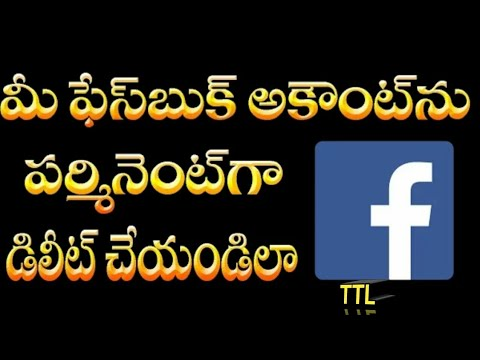 How to delete facebook account permanently ll Telugu Tech Life ll