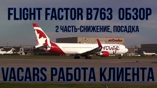 Flight Factor 767 Download Free