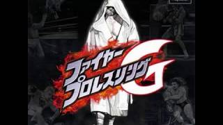 Fire Prowrestling G (Playstation Music 1999)
