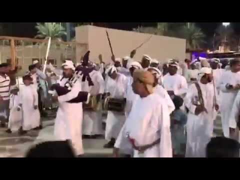 Muscat Festival 2019 # Al Amerat Park # Omani Traditional Dance.