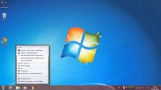 Компьютер для начинающих - Урок 1
