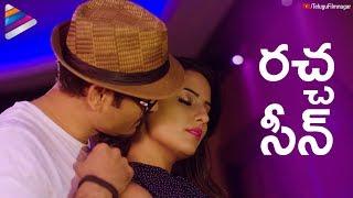 Jyothi Sethi Flirts with Chennamaneni Sridhar   Happy Birthday Telugu Movie Scenes   Sanjjana