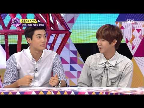 park hyung sik and park bo young dating rumors