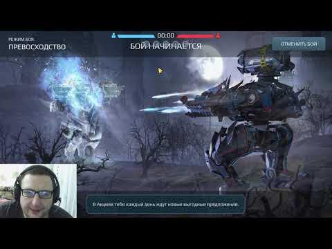 War Robots Зачем эти СТЫЧКИ ? кто знает ?