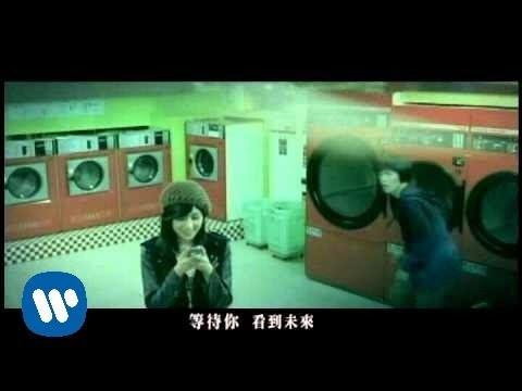 蕭敬騰 好想對你說 完整版MV -華納official HQ官方版MV