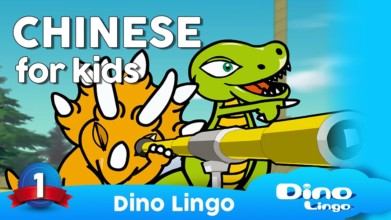 Learn Chinese For Kids Chinese Mandarin Lessons For Children Dvd