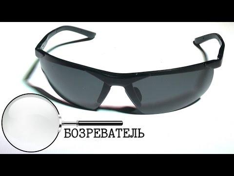 № 13 | Поляризационные очки | AliExpress | Обзор