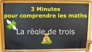 3 minutes pour comprendre les maths :  la règle de trois