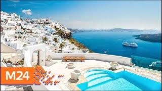 Туры в Грецию и Турцию подорожают на 20% - Москва 24