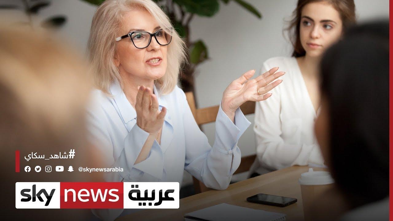 العمل الدولية: النساء الأكثر عرضة لفقد وظائفهن  - 22:55-2021 / 7 / 20