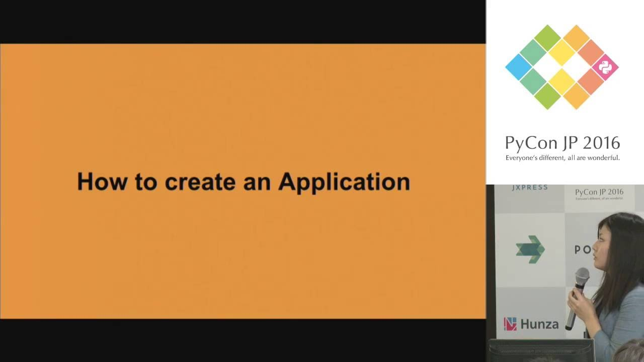 Image from Pythonistaよ、Pythonistaを知っているか 〜こんなの欲しかった! iOSアプリ開発環境Pythonista〜