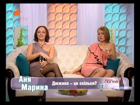 ICTV - Женская Логика: Дюжина, Это Сколько?