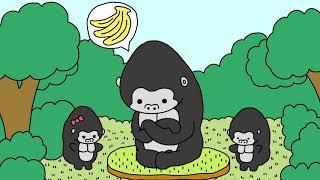 パンダしゅんがゴリラしゅんの珍しい姿を見つけました。 □LINEスタンプ ...